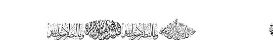 Aayat Quraan 12