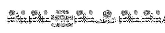 Aayat Quraan 11
