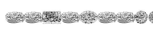 Aayat Quraan_036