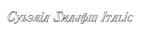Cyberia Bold Italic