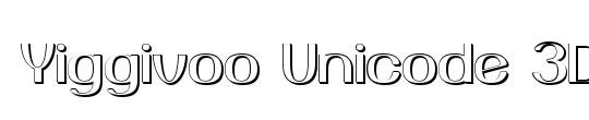 Hindsight Unicode