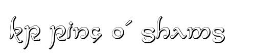KR Shams